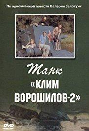 Tank Klim Voroshilov-2 (1990)