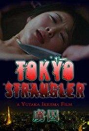 Tokyo Strangler 2006