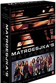 Matroesjka's 2 (E02) 2008