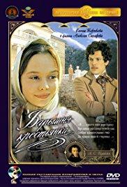 Lady Into Lassie (1995)