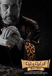 Arabian Nights 2015