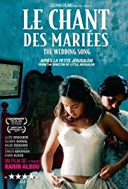 The Wedding Song (2008)