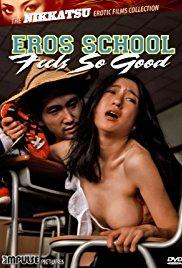 Erosu gakuen: Kando batsugun (1977)