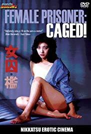 Female Prisoner 1983