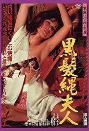 Black Hair Velvet Soul (1982)