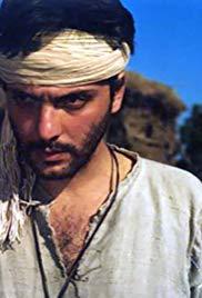 The Goat Horn (1994)/Kozijat rog (1994)