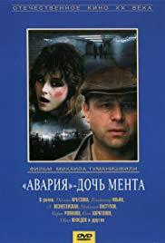 Avariya - doch menta (1989)
