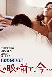 Tsumatachi no seitaiken: Otto no me no maede, ima (1980)