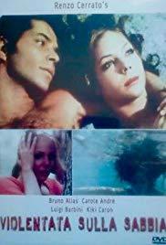 Le lys de mer (1969)