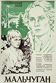 Puika 1977